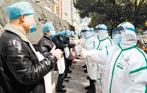 53天奋战,清零!——记武汉市第七医院医疗团队