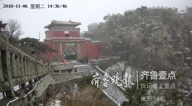 山东今冬第一场雪!泰山下雪啦,气温低至零下
