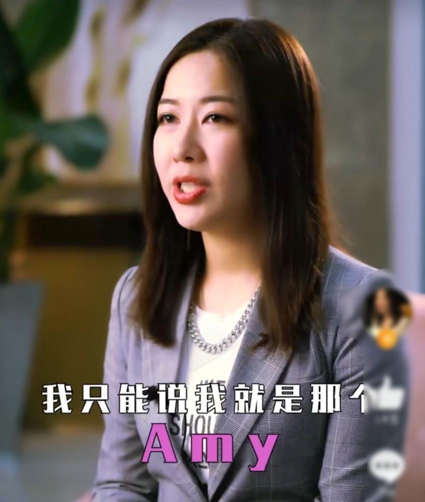 天王又不傻!Amy姐否认开天王嫂培训班 在视频中丝毫都没有提起王思聪
