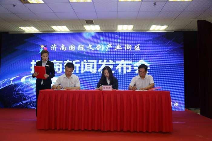 抢占文创新地标!济南国际文创产业街区开启招商
