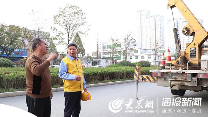 """这就是山东丨肖宪德:照亮城市的""""路灯人"""""""