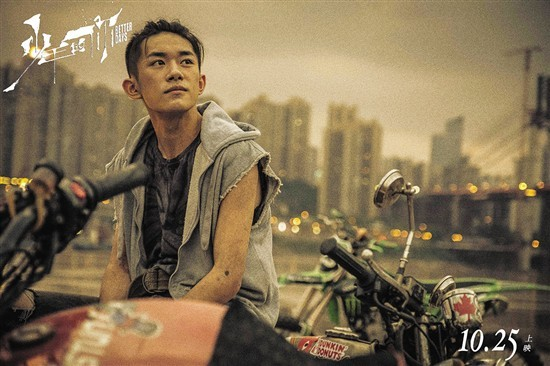《少年的你》导演曾国祥:易烊千玺内心戏表现惊喜 演坏男孩会紧张