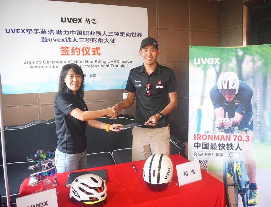 UVEX牵手苗浩 助力中国铁人三项运动