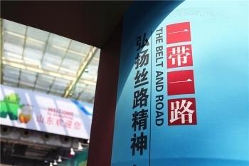 51国参展,41处分会场,10万+展览面积…文博盛宴等你来!