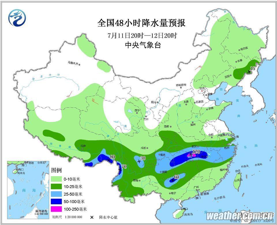 山东全省大部分地区有雷雨天气,局部地区有短时强降水