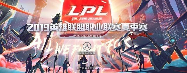 LPL夏季赛:IG老选手 RNG大换血