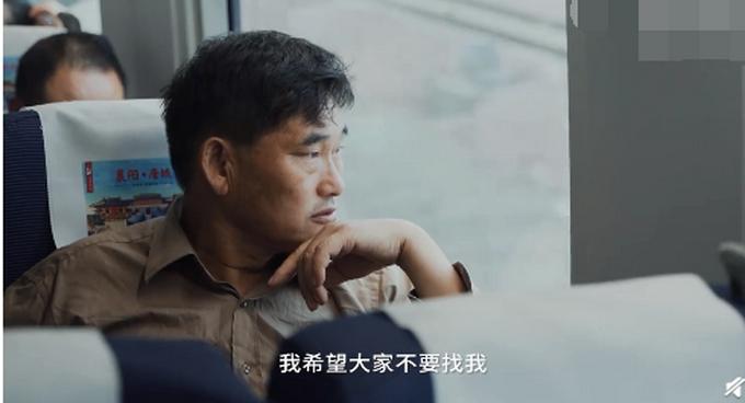 大衣哥朱之文称自己不是明星:想退休,希望大家不要找他
