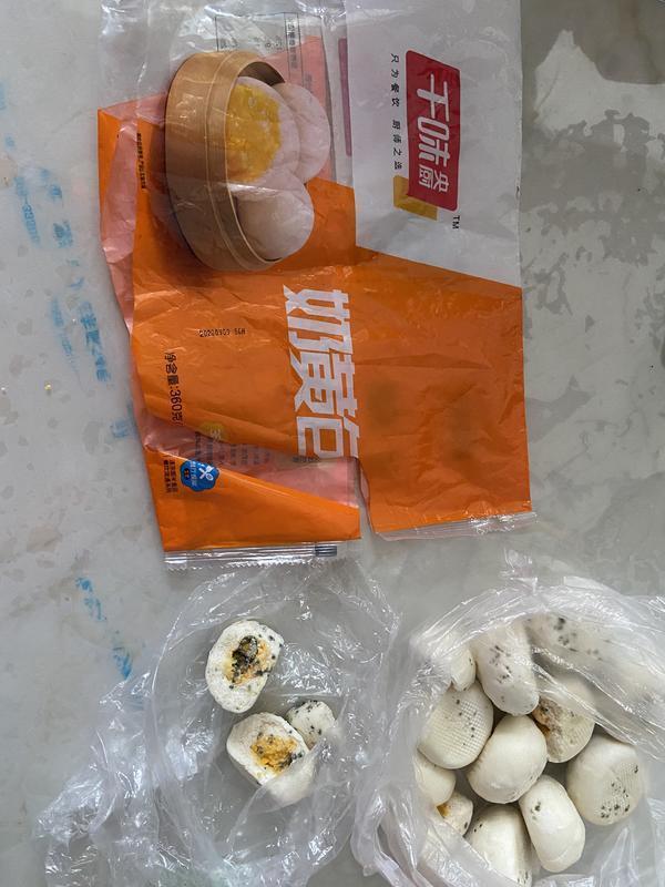 漯河一市民,从奶黄包中,竟然吃出牙套