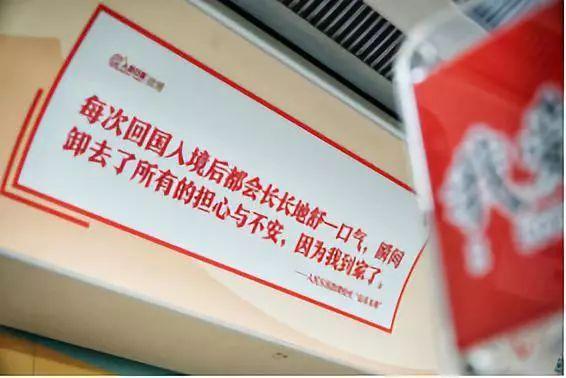 燃!北京地铁2号线,他们用一场青春的快闪表白