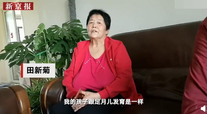是意外!67岁高龄产妇坚持母乳喂养 小天赐4个多月就能学着叫