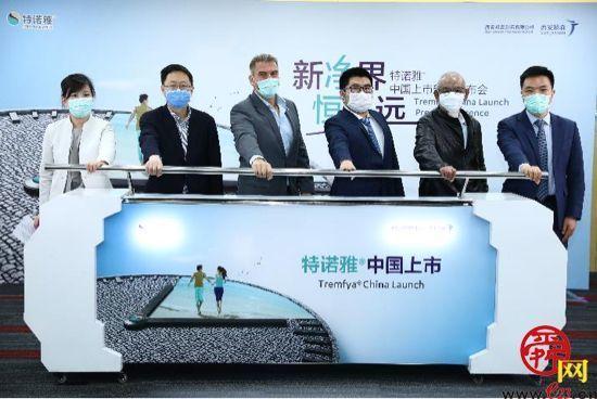 西安杨森宣布首个靶向白细胞介素23抑制剂特诺雅(古塞奇尤单抗)上市