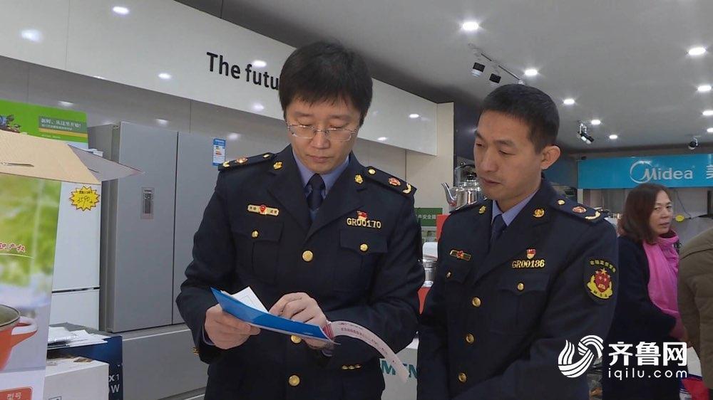 山东省市场监管局:12条措施助力民营经济高质量发展