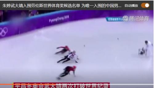 中国骄傲!朱婷、武大靖入围劳伦斯 附历届最佳男女运动员获奖名单