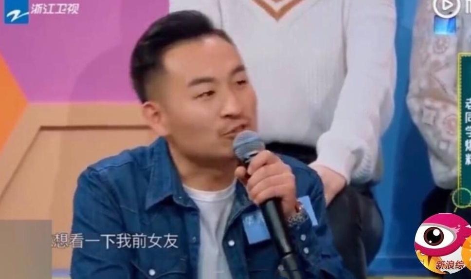 华晨宇谈前女友,网友:太温柔了!