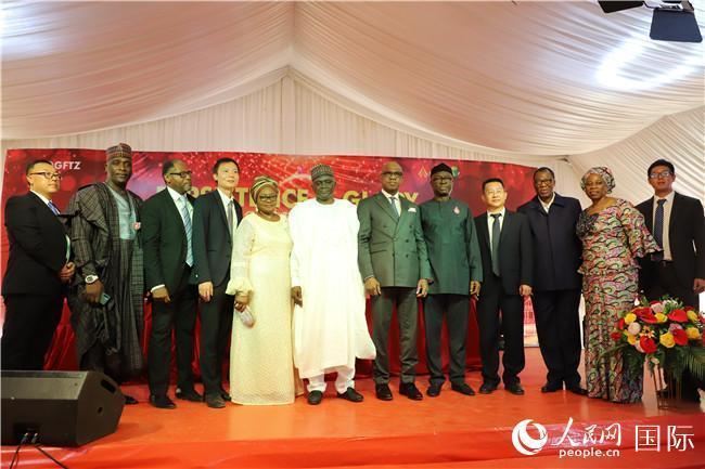 尼日利亚奥贡广东经济贸易合作区举办成立十周年庆典