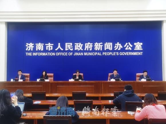 """利用香港对外合作桥头堡优势,济南将创新打造""""鲁港驿站"""""""