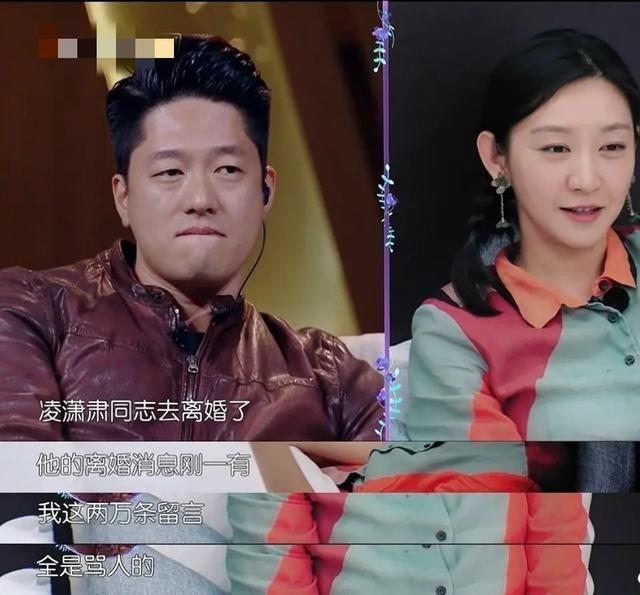唐一菲怒怼网友否认插足姚晨凌潇肃:说我十年小三,谢谢抬举
