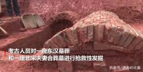 超震撼!北宋古墓发现过仙桥是怎么回事?现场具体情况是什么