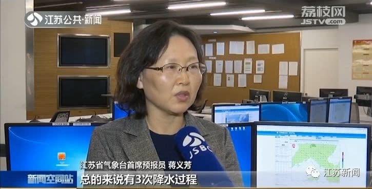 萧敬腾刚当上天气主播 江苏即切换到多雨模式 网友神评论