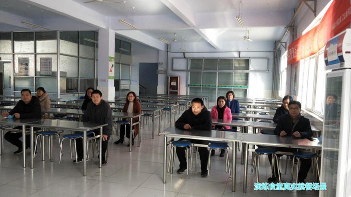 济南钢城区艾山一中举行开学第一天模拟演练