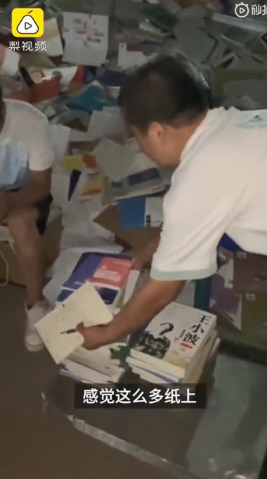 高校毕业生宿舍门口卖书一天7吨!学生:心疼