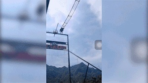 痛心!网红景点又出事故,女子从高空索道坠落身亡