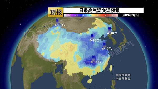 中东部雨雪范围扩大 华北到江南降温剧烈