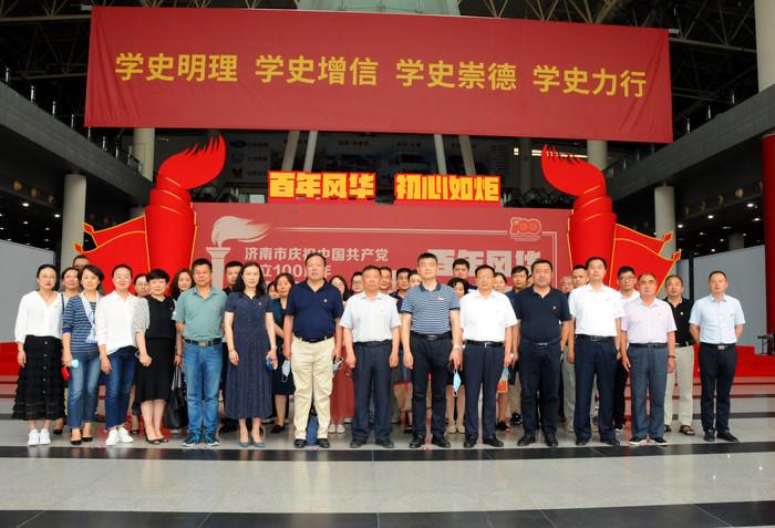 济南市技师学院组织参观济南市庆祝中国共产党成立100周年主题展
