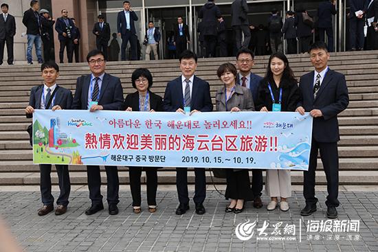 山东国际友城合作发展大会开幕 美、日、意等33国外宾们来了!