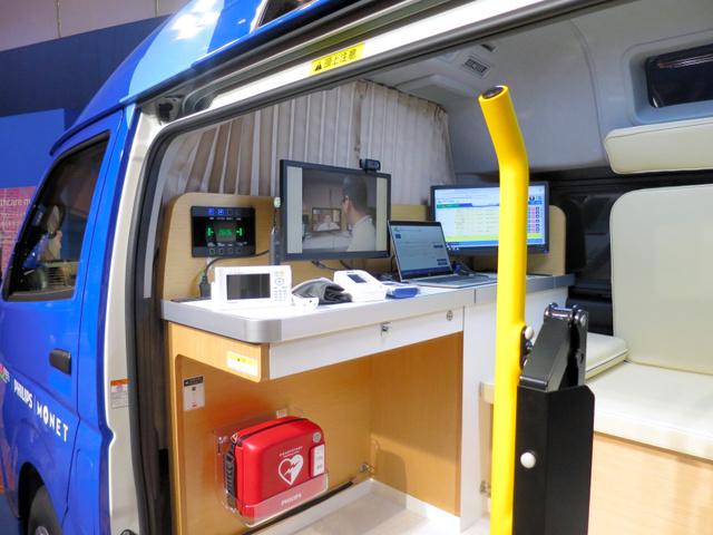 丰田、软银等试验远程诊疗技术 一辆汽车将病人和医院相连接