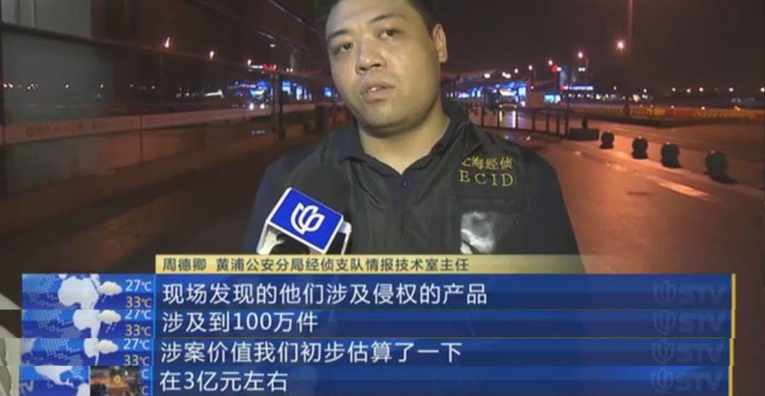 警察蜀黍收到全球限量1台的高达,网友:酸了