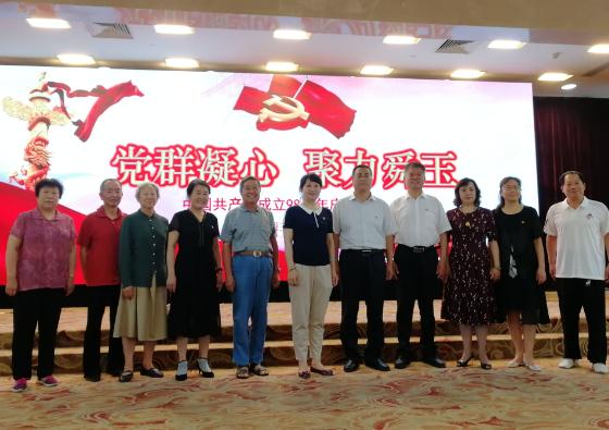 济南艺术学校党委获评社区共建突出贡献党组织