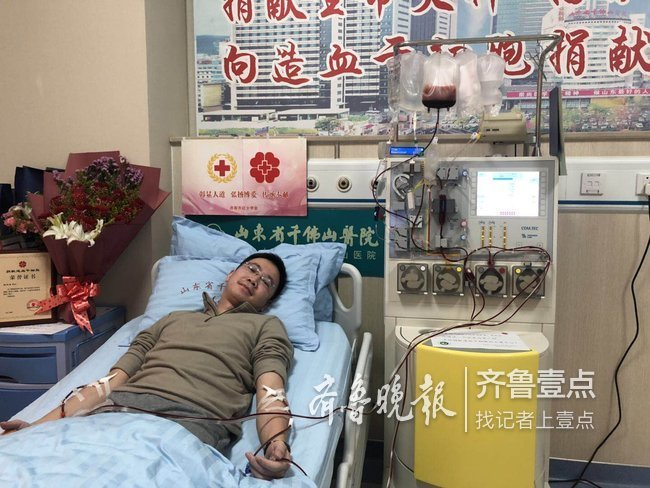 临沂小伙捐造血干细胞:生活不止眼前的疼痛,还很美好