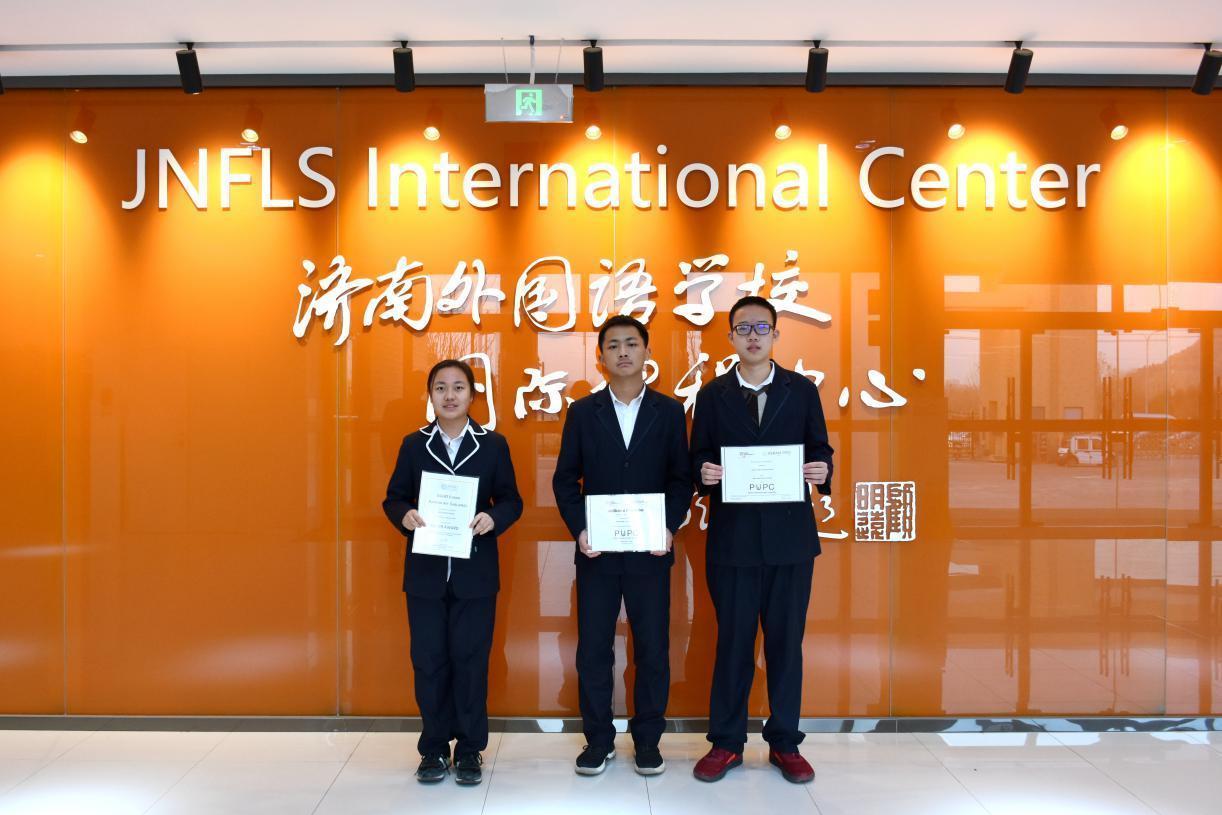 开年喜报!济南外国语学校仨学生获得两项国际竞赛大奖