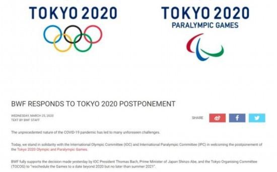 世界羽联:支持东京奥运延期 正探讨冻结世界排名