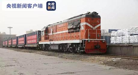 跨越4500公里 新疆喀什发运逾百吨生活物资援助武汉