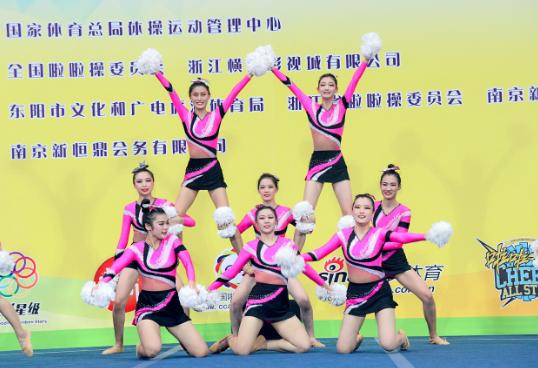 济南理工学校啦啦操获全国双冠军