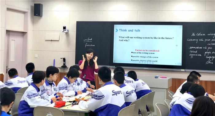 山东师大附中与济南中学联合开展英语教研活动