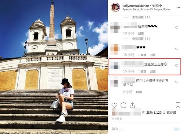 林志颖娇妻西班牙拍美照,却被指触犯当地规定?
