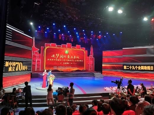 庆祝新中国成立70周年暨第29个全国助残日 济南市残联举办公益演出