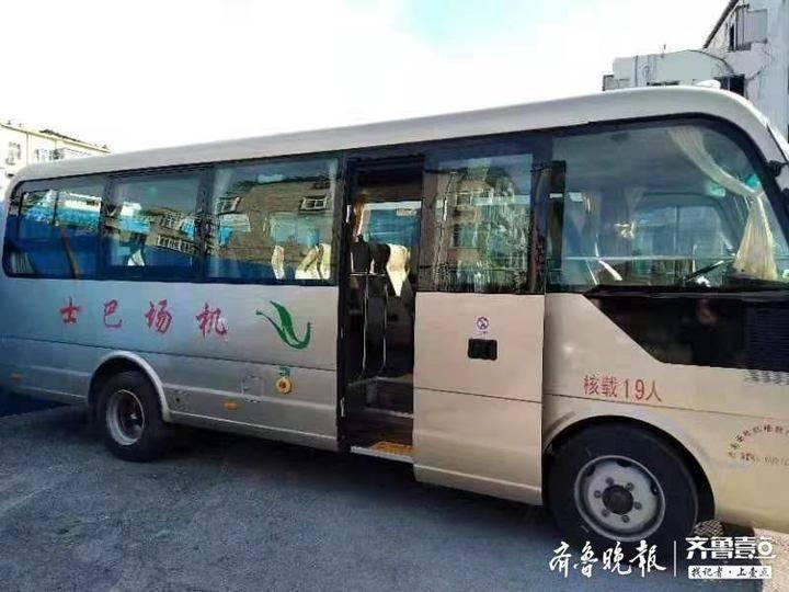 济南机场巴士4号线开通!发车时间及路线看这里