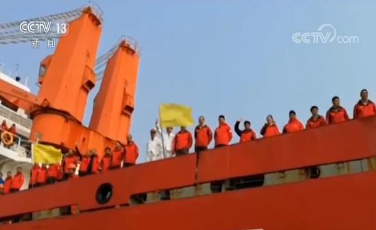 中国第35次南极科考 雪龙船返回上海 总航程超3万海里