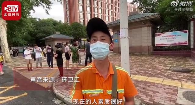 【这才是榜样】武汉考场外家长散去没留一片垃圾 网友:为家长们点赞