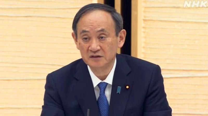 """日本将在大阪等7府县也发布""""紧急事态宣言"""""""