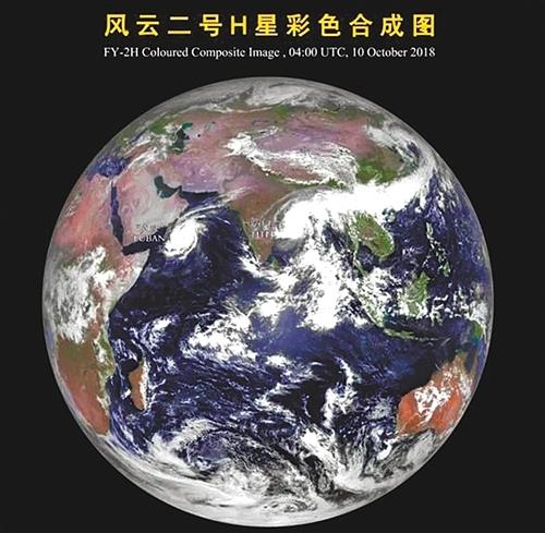 风云卫星50年记:捕捉天气脉动 解码风云变幻