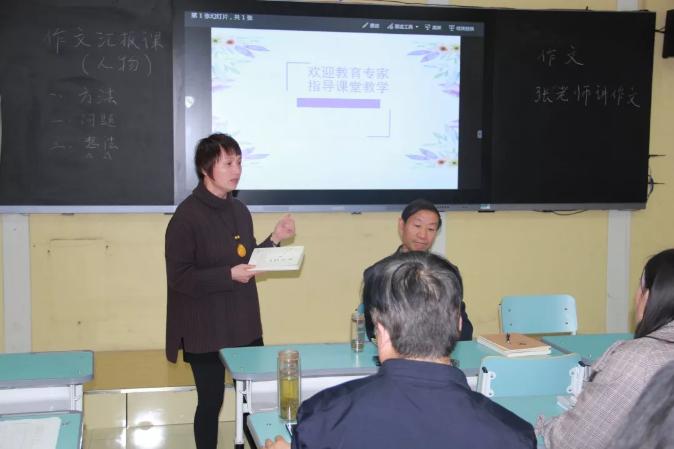 章锦小学开展语文教师培训