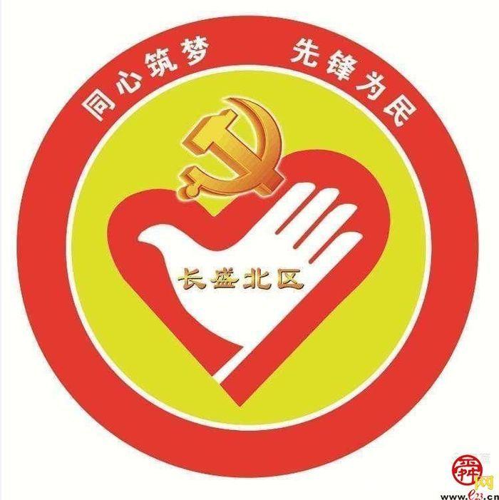 """东关街道:垃圾分类""""净""""社区 环境保护我先行"""