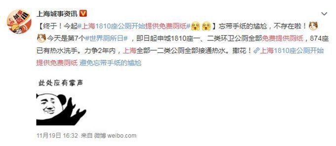 上海1810座环卫公厕免费提供厕纸,这种方法不再担心浪费