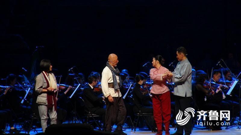 山东歌舞剧院音乐会版歌剧《沂蒙山》走进中央党校