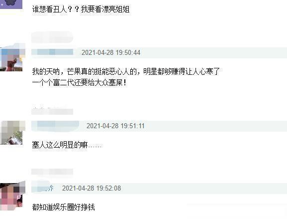 龚俊姚安娜加入《中餐厅》第五季,特邀嘉宾主力阵容都有谁?